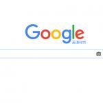 """企画書作成のための""""Google画像検索""""のやり方まとめ"""