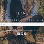 """企画書作成に必須!素材検索サイト""""O-DAN""""がスゴい"""