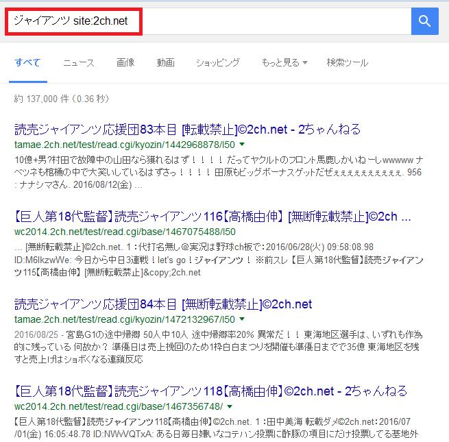 サイト検索